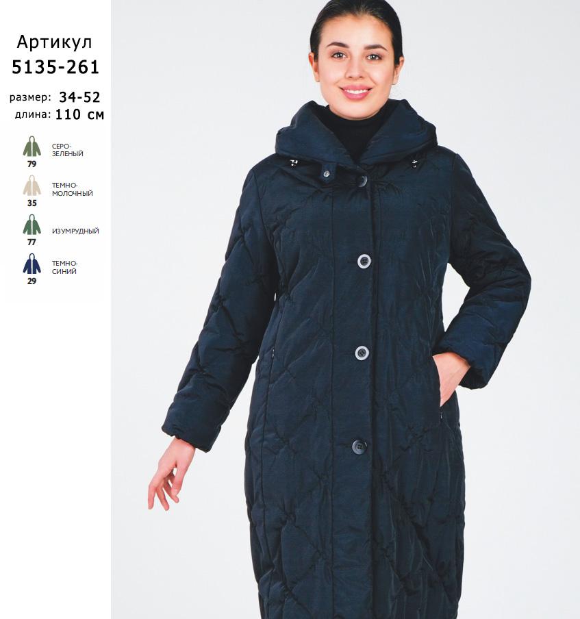 Купить Финскую Куртку Пальто