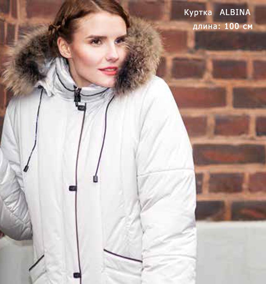 Купить Куртку Женскую Из Финляндии