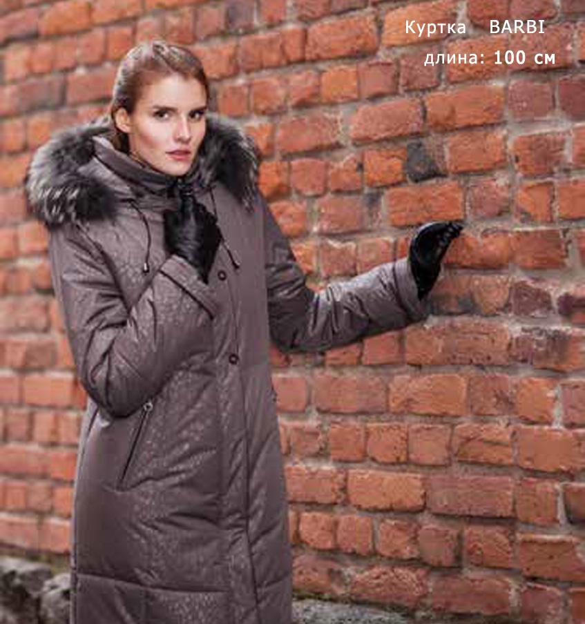 Куртку В Финляндии Купить